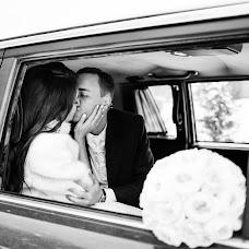 Wedding photographer Iren Panfilova (iirenphoto). Photo of 02.03.2017