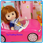 Toy Pudding Stories