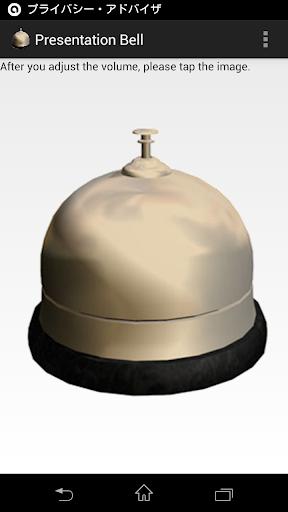 Presentation Bell