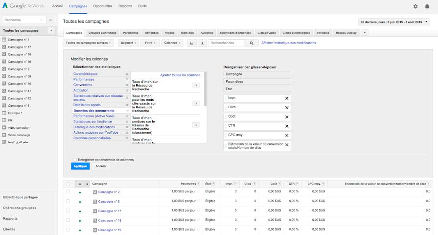 Exceptionnel Utiliser les colonnes pour rechercher certaines données de  LY71