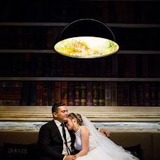 Wedding photographer Alex Pastushok (Pastushok). Photo of 28.01.2019