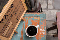 憨人咖啡MODESTONES CAFE