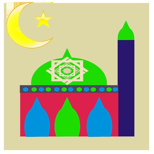 لعبة ألغاز إسلامية