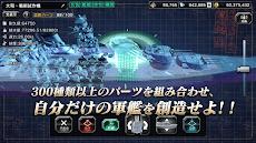 艦つく - Warship Craft -のおすすめ画像2