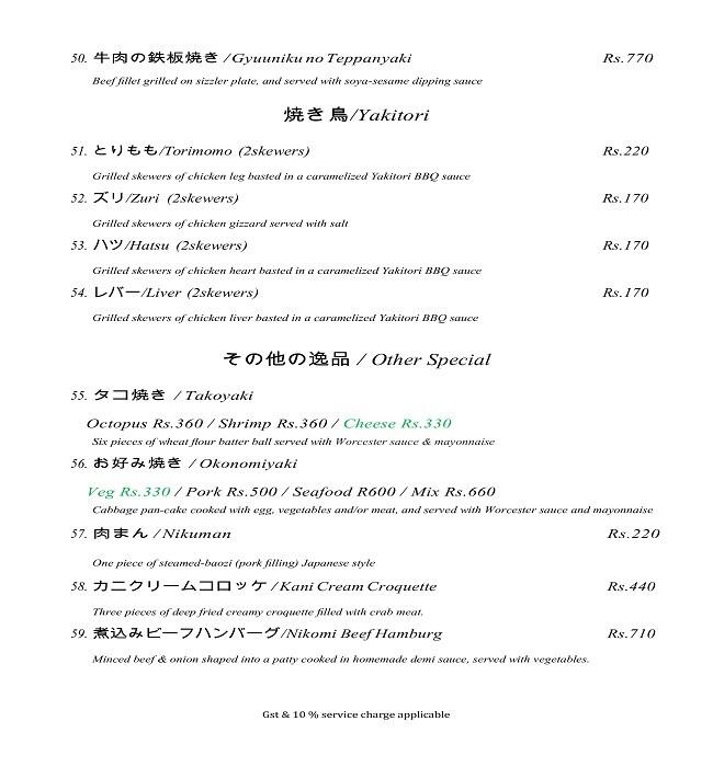 Harima menu 10