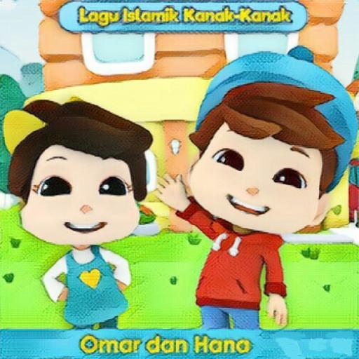 Omar dan Hana Lagu Islamik Kanak-Kanak