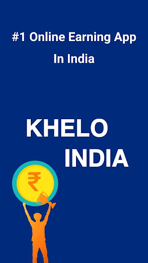 Khelo India - Play with New Friend screenshots 4