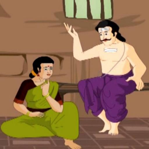 Vikramathithan Story Book In Tamil Pdf