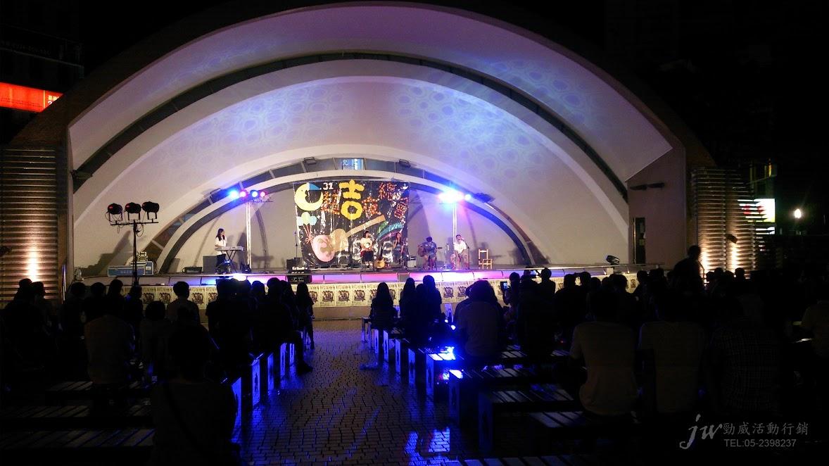 勁威音響舞台燈光