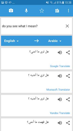 Translate Photo, Voice & Text - Translate Box  screenshots 3