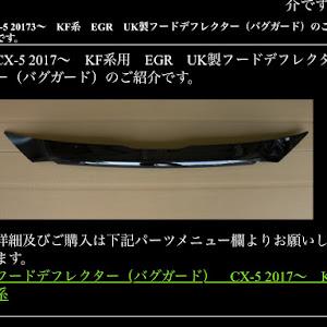 CX-5 KEEFW H25年式のカスタム事例画像 MORIYAN garageさんの2020年03月23日22:48の投稿