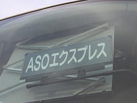 西鉄「ASOエクスプレス」 3152(HARMONY)_16 北熊本SAにて_03