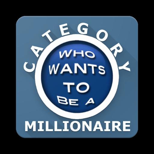 Millionaire Category Quiz 2017