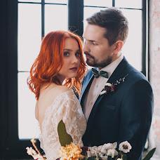 Wedding photographer Yana Artemeva (yanohka). Photo of 17.03.2016