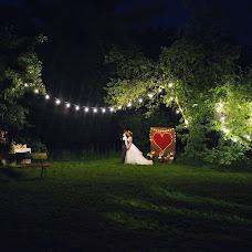 Wedding photographer Natasha Brusynina (Sashkovna). Photo of 20.07.2017