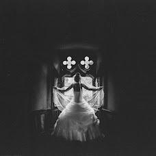 Wedding photographer Alex Ginis (lioxa). Photo of 09.09.2014
