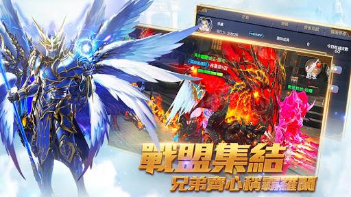 奇蹟MU:覺醒-2018華麗革新MMORPG for PC
