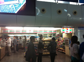 Photo: 7-11 in the subway station in Shanghai