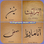 Best Calligraphy Name Ideas APK icon