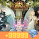 Tips & Diamonds for AFK Arena