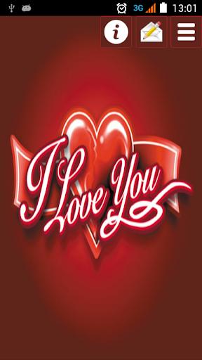 رسائل الحب و الغرام 2015