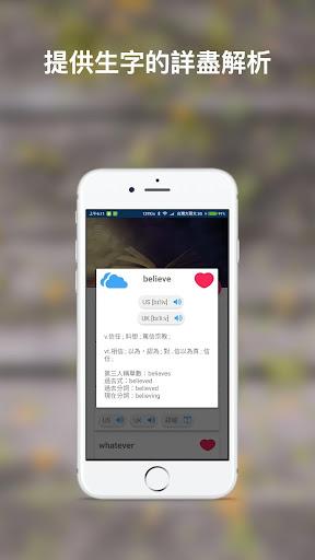 Screenshot for 每日一句學英文 - Daily English 英檢,多益,托福 in Hong Kong Play Store