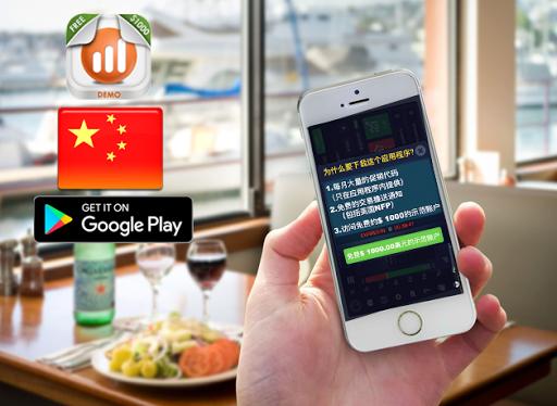 免費下載財經APP|二元期权IQ Option提供的$1000美元的免费模拟账户 app開箱文|APP開箱王