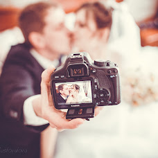 Wedding photographer Vera Pustovalova (VerkaLis). Photo of 26.04.2014