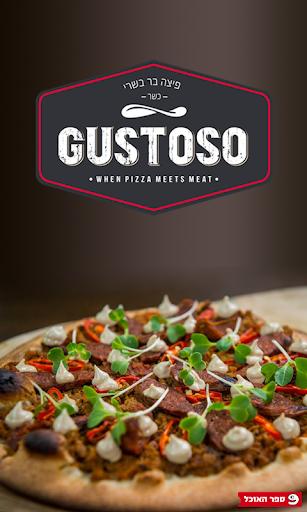 גוסטוסו GUSTOSO