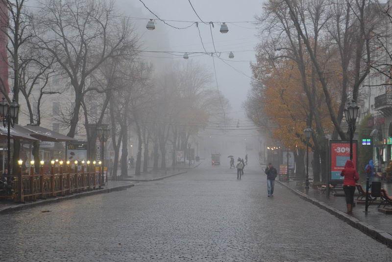 Туманная Дерибасовская