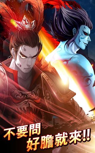 怪談新三國-魔龍の復仇 screenshot 1