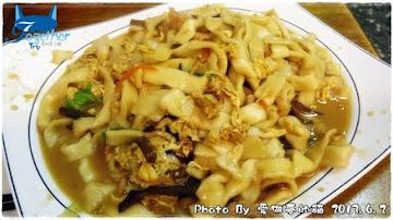 劉記麵食館
