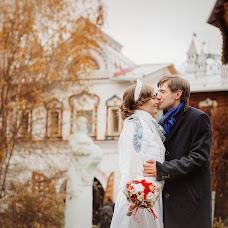Wedding photographer Nastya Miroslavskaya (Miroslavskaya). Photo of 10.11.2018