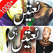 Biggest Naat Collection