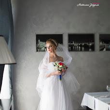 Wedding photographer Natalya Zeydal (Dols). Photo of 15.07.2015