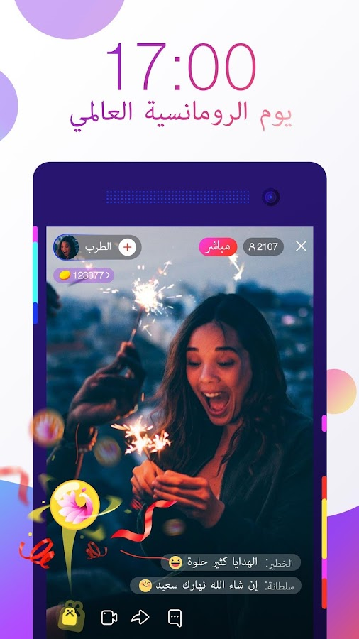 Screenshots of 7Nujoom-Live Stream Video Chat for iPhone