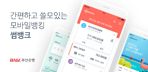 - New concept mobile professional bank<br>- Simple (Simple Finance), Useful (Useful Finance), Mobile (Finance in My Hand)
