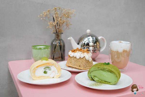 台北松山 羅得奧商行 Senet Cafe 玻璃屋咖啡館 每日限定口味生乳蛋糕捲