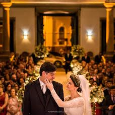 Wedding photographer Maíra Erlich (mairaerlich). Photo of 07.04.2016