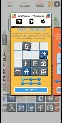 Kanji Drop  screenshots 8