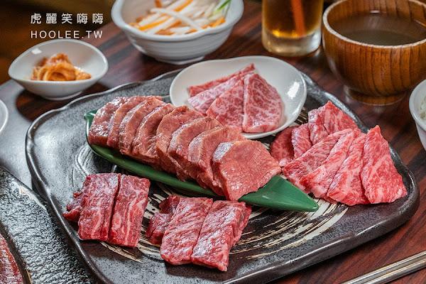 貴一郎和牛燒肉御膳(台南)個人燒肉定食!自己動手烤和牛拼盤,附白飯甜點飲料更飽足