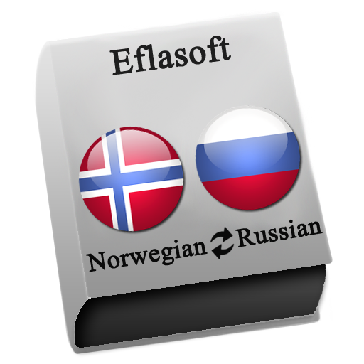 Norwegian - Russian2.3 (Premium)