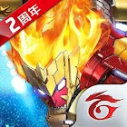 Garena Thunder fighter - interstellar expedition icon