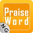 Praise Word