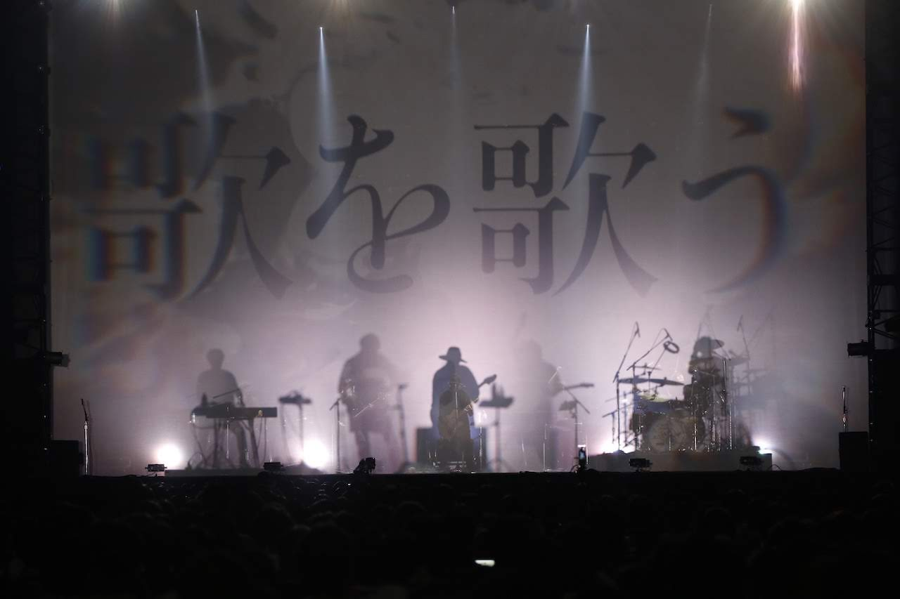 【迷迷現場】COUNTDOWN JAPAN 18/19 amazarashi 訊息量強烈震撼人心