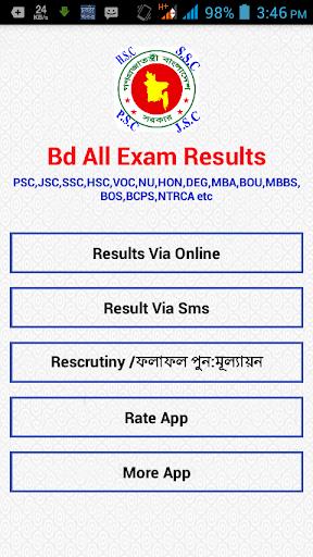 All Exam Results - SSC HSC NU JSC PSC Apk 1