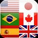 Logo Quiz - World Flags icon