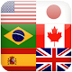 Logo Quiz - World Flags (game)