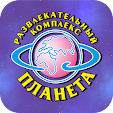 Planeta file APK for Gaming PC/PS3/PS4 Smart TV