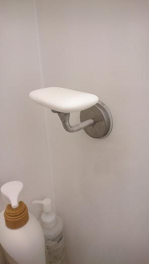 ダルトン マグネティック ソープホルダー 浴室写真2